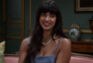 Jameela Jamil as Tahani Al-Jamil